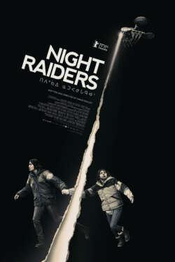 Affiche - Night Raiders