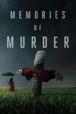 Affiche - MEMORIES OF MURDER